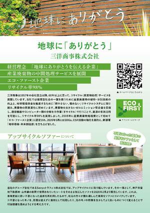 「インクルージョンフェス2021 in 神戸マルイ」に参加します