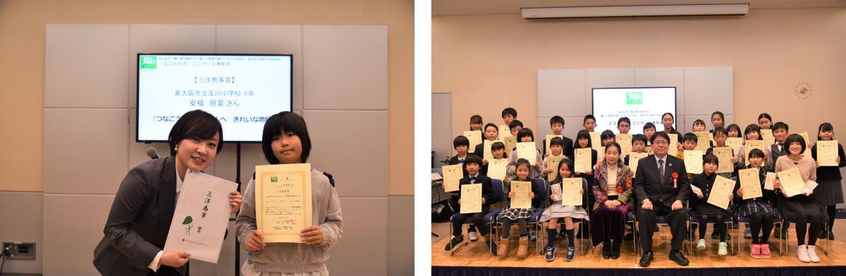 img_hyoshojyo_191212.jpg