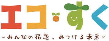 img_logo_ecosuku.jpg
