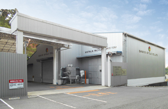 Nara Branch/Nara Recycling Center