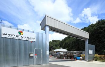 Nara Logistics Center