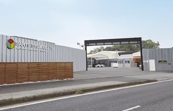 Chiba Logistics Center