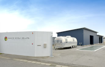 Chiba-Kita Logistics Center