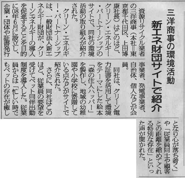 img_news_190208.png