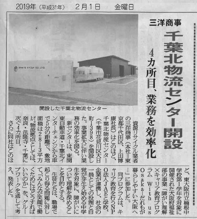img_news_190111.png