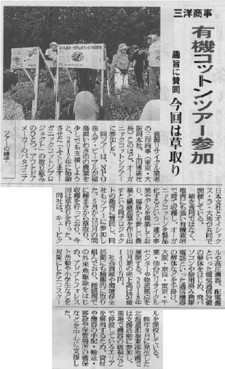 img_news_190905.png