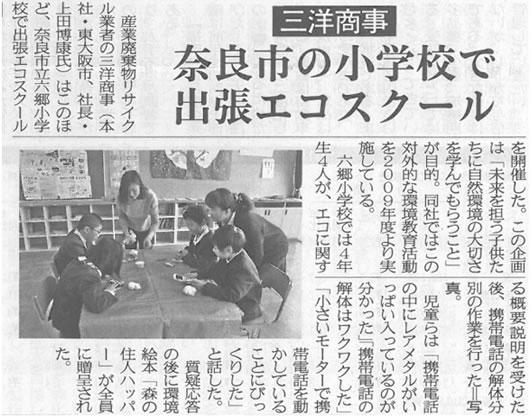 img_news_20170203.jpg