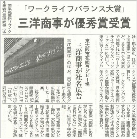 img_news_20170222.jpg