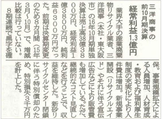 img_news_20170331.jpg